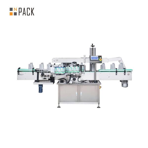 Otomatik Çift Taraflı Etiketleme Makinası