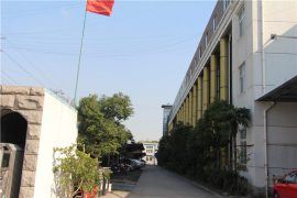 fabrika gösterisi