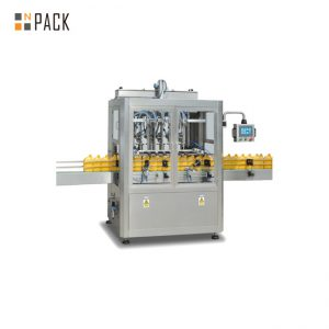 Ücretsiz gönderi fiyat otomatik şişelenmiş motor yağlayıcı madeni soya palm yenilebilir yağ dolum makinası