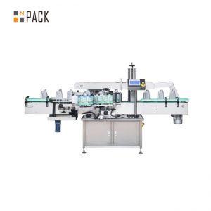 Ücretsiz kargo otomatik dolum kapaklama ve etiketleme makinesi, otomatik yapışkanlı etiketleme makinesi