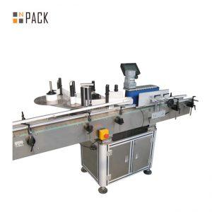 Şişeler için otomatik kendinden yapışkanlı etiketleme makinesi
