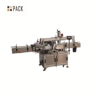 Otomatik Yuvarlak Cam Kavanoz Yüksek Hızlı Islak Tutkal Kendinden yapışkanlı Sopa Şişe Etiketleme Makinesi